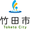 竹田市 Taketa City